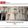 ユニクロスペインのサイト