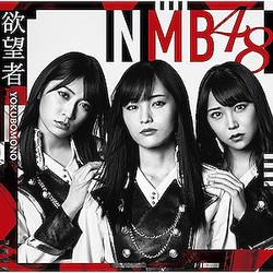 """山本彩は""""48グループ""""で異例のアイドルだった? NMB48に与えた功績とソロ活動への期待"""
