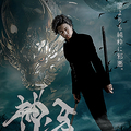 人気特撮テレビドラマ「牙狼<GARO>」11月に舞台化が決定