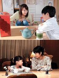 内山理名&岡野真也が母娘役に (c)2017映画「ゆらり」製作委員会