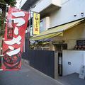 川田利明氏が激白「ラーメン屋の開業ですぐに1000万円失ったわけ」