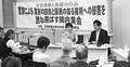 (写真)政府によるメディアへの圧力について望月氏らの話を聞く参加者=22日、国会内