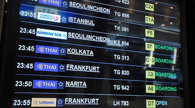 できれば飛行機の出発時刻が遅れてほしい!?素晴らしい空港内の ...