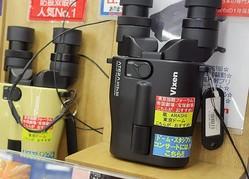 防振双眼鏡売り場には「ドーム・スタジアムコンサートにはこちら」の表示=東京都千代田区