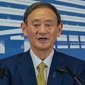 解散悩ましいがコロナ問題と経済再生を優先 菅新総裁が誕生へ…会見全文