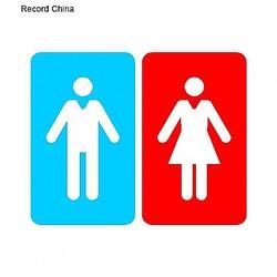 11日、中国でも飲食店では子供用の椅子や食器をそろえているところが多いそうだが、中国のネット上にこのほど、ある母親の驚くべき行動が投稿され物議を醸している。資料写真。