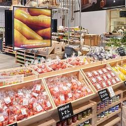 世界旗艦店「無印良品 有楽町」が増床リニューアルオープン!初の青果売場を展開