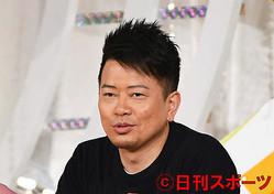 Hiromi Miyasako的广播节目紧急下一周代表吉田吉美未定 - 活门 -87b88_1401_22634911_8da17be1-m