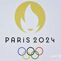 2024年パリ五輪のロゴ(2019年10月21日撮影)。(c)STEPHANE DE SAKUTIN / AFP