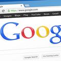 Googleの秘密プログラムの存在 独占禁止法の訴訟の中で明らかに