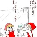 コロナ禍の買い物 漫画に反響