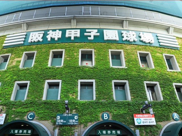 阪神コロナ問題、「4選手」非公表に募る不満 他球団から「同業者に情報共有を」の声