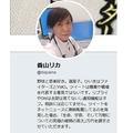 「侵略されても生き延びるため」香山リカ氏が中国語を学ぶ理由が炎上か