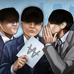 三菱電機など日本企業に追徴金 自動車部品の談合で=韓国公取委