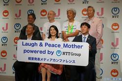 NTTが吉本興業と組んで沖縄から狙う市場