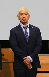 """首相と""""メシ友""""の松本人志(時事通信フォト)"""