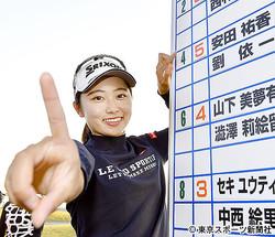 プロテストを一発合格した安田は指で「1」を示した