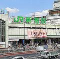 新宿駅 134年間ずっ?#21462;?#24037;事中」