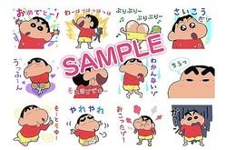 「クレヨンしんちゃん」ボイススタンプ、遂に小林由美子の声で新発売!