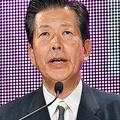 公明党代表の山口那津男氏