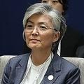 韓国の康京和・外交部長官(資料写真)=(聯合ニュース)