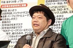 吉本興業・藤原寛副社長