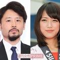 田臥勇太と竹内由恵アナ