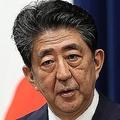 記者会見で辞意を表明する安倍首相(写真/時事通信フォト)