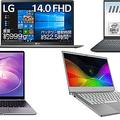 Amazonのセールで超お買い得に 狙い目「ノートPC」5選