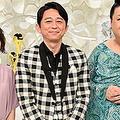 有吉弘行が芸人引退を語る「60歳でやりたくねぇなぁ」