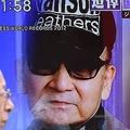 ジャニー喜多川氏の「家族葬」タレントとの関係を強調か