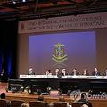 2012年にモナコで開かれたIHO総会の様子(資料写真)=(聯合ニュース)
