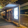 犯行現場の渋谷区・幡ヶ谷のバス停