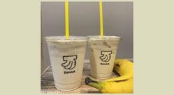 東京で飲めるバナナジュース4選!タピオカの次に来るという人気ドリンクを特集!
