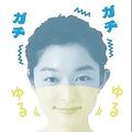マスク生活で顔も運動不足!? むくみ・たるみに効く簡単マッサージ