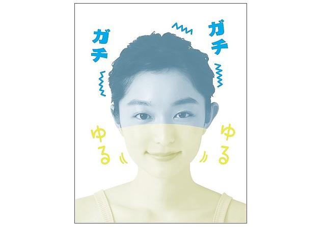[画像] マスク生活で顔も運動不足!? むくみ・たるみに効く簡単マッサージ