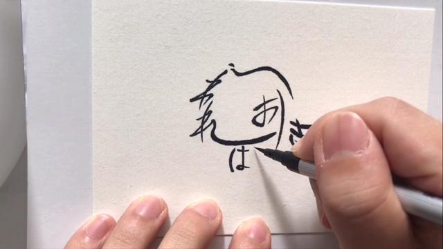 カナヲミニキャラ書き方