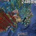 東京都心などで2019年一番の大雨に 道路冠水や災害などに注意