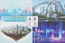 【心理テスト】イメージした「未来の街」でわかる、あなたが輝ける場所
