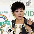 感染増「東京の対策は失敗」