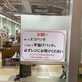 画像提供:つちうら古書倶楽部(@tsuchiura5401) さん