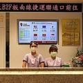 コロナ禍でも客とのトラブルがない「台湾そごう」 政府への信頼が理由か