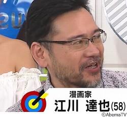 """江川達也""""前田敦子と交際""""デマ報道、そのとき家族は…"""