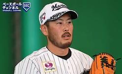 【14日のプロ野球公示】千葉ロッテが大谷智久を登録、酒居知史を抹消