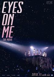 IZ*ONEコンサートフィルム『EYES ON ME:The Movie』ティザービジュアル