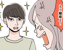 吉沢亮似のイケメンと結婚して大失敗「とんだクズ男でした」