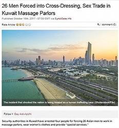 従業員を女装させ性的サービスを強要した男4人を逮捕(画像は『Al Bawaba 2017年10月16日付「26 Men Forced into Cross-Dressing, Sex Trade in Kuwait Massage Parlors」(Shutterstock/File)』のスクリーンショット)