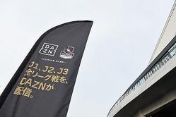 開幕間近! DAZNが24日からJリーグコンテンツを続々配信開始