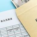 なぜ日本企業の給与は上がらないのか?根底にある3つの理由