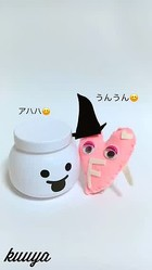 【ハロウィン雑貨】DAISOデザートカップに帽子かぶせよう編